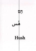 15432.hush.9780992133733_3