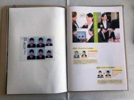 Okamoto - Recruit 2sm
