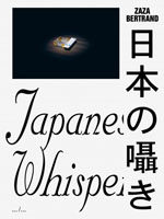 japanesewhispers