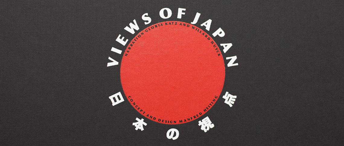 ViewsofJapan
